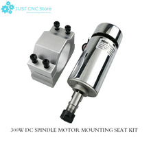 GS52-300W high speed air cooled dc spindle motor bright silver DC48V 12000 RPM the installed kit
