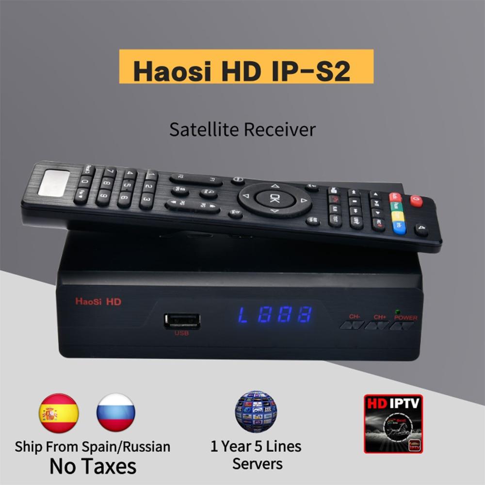 Satxtrem IPS2 Plus cccam IPTV Haosi DVB S2 Satellite Receptor Free USB WiFi IKS PowerVu Biss