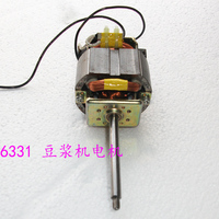 Soybean machinery general soybean machinery motor 6331 220v 280w variety