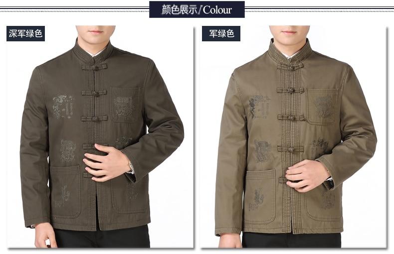 WAEOLSA Men Chinese Blazer Tunic Suit Coat Mandarin Collar Blazers Man Embroidery Tangzhuang Jacket Oriental Mao Suit Male Ethnical Blazer (3)