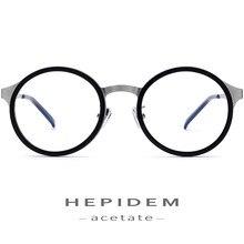 a1e3d2265 (سفينة من US) نظارات بمادة الخلات إطار النساء المعادن خمر جولة خمر النظارات  الطبية 2018 الرجال الرجعية نظارات نظارات إطارات بصرية