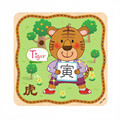 Discount kids toys puzzles Wooden Puzzle Educational Developmental Baby Kids Training Toy Chinese 12 zodiac signs Free shipping