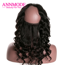 Annmode hair 360 Lace Frontal Closure Brazilian Loose Wave Natural Hairline With Baby Hair 22.5*4*2 Non-remy Human Hair