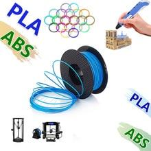 PLA ABS net Вес 1 кг 1.75 мм 340 м Расходникни для 3D-печати нити для 3D принтер 3D ручка Москве доставка завод оптовая продажа