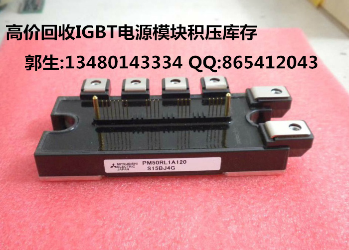 PM50RL1A120/PM75RL1A120/PM25CL1A120 cash high recovery of secondary * module umarex пистолет пневм umarex pm