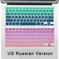 Gradiente de Cor a Ucrânia Russo DOS EUA Tampa do Teclado de Silicone Para Macbook ar 13 Macbook Pro 13 15 Retina 17 Protetor Da Pele adesivos