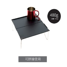 Outdoor mini folding table single aluminum table portable mountaineering camping Barbecue table aluminum computer table