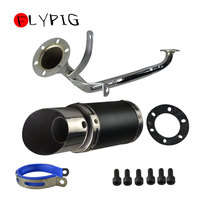 Motorcycle Exhaust Heat Exhaust Muffler Scooter Short Performance Exhaust System Black For ATV GY6 150cc 4 Stroke Scooter