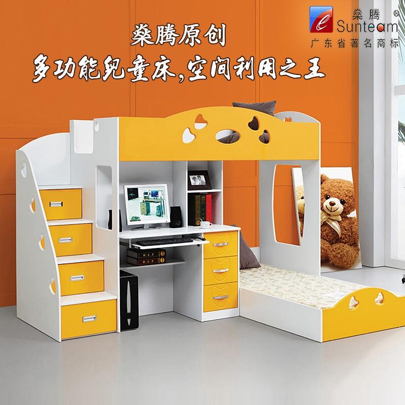 Multifunci n ni os litera de cama picture in escritorio de - Cama litera con escritorio debajo ...