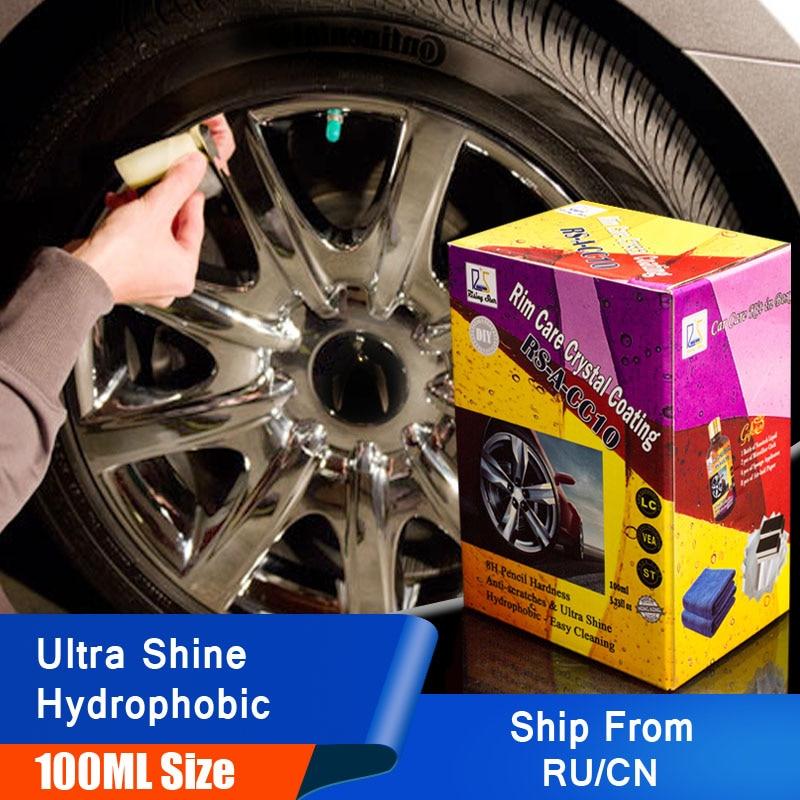 Rising Star RS A CC10 Liquid Glass Nano Ceramic Car Rim Care Coating Hydrophobic Crystal Wheel Coating 100Ml Kits for DIY users