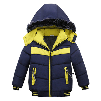 Winter Jacket For Children Top Selling Item 3