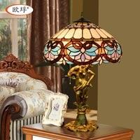 Европейский Стиль Тиффани цветное стекло любовь барокко настольная лампа Гостиная Спальня прикроватный настольная лампа