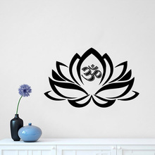 Lotus Flower With Om Sign Yoga Wall Decals Wall Vinyl Decal Interior removeable Home Decor Housewares Art Vinyl Stickers G263 high quality flower fairy shape removeable wall stickers