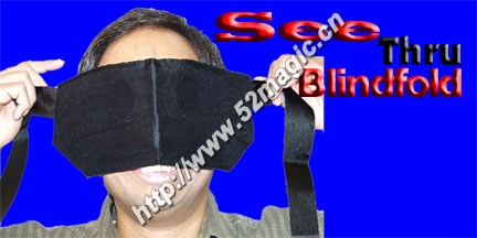 Miracle Blindfold,See Through Blindfold Magic Tricks Magician Prediction Magie Stage Illusion Accessories Gimmick Prop Mentalism