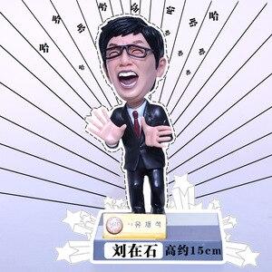 Image 4 - 7pcs NEW Coreano Spettacolo di Varietà Infinita Sfida Super Star Action Figure Da Collezione Giocattoli Mascotte
