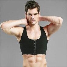 Сексуальный мужской бюстгальтер, гинекомастия, грудь, формирователь, жилет для мужчин, грудь, Moobs и плоские спины, поддержка, черный, белый, крючки, Топ управления