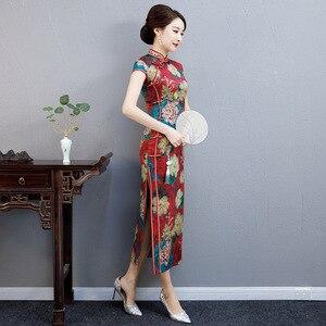 Image 4 - Модное китайское традиционное платье Ципао с воротником стойкой ручной работы на пуговицах новинка длинное облегающее платье с коротким рукавом Осень зима