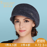 Lady New Arrival Wool Hat Women S Autumn And Winter Thick Warm Knitted Cap Students Warm