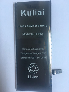 Image 3 - Kuliai  Lithium Battery For Apple iPhone 6S 6 6 plus  5S 5 Replacement Batteries Internal Phone Bateria 4260mAh + Free Tools