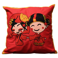 New Arrival Chinese Wedding Sofa Cushion Cover 100 Cotton Red Embroidery Happy Sofa Mat