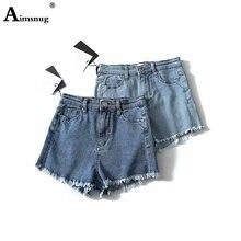 High Quality Womens Sexy Jeans Shorts Summer Booty Mini Denim Elastic Short Ladies Casual female Jean Vintage