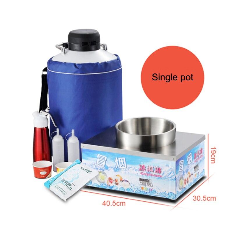 new Popular Liquid nitrogen ice cream maker machine commercial liquid nitrogen magic smoke ice cream machine price for sale