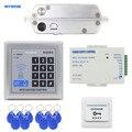 DIYSECUR 125KHz RFID Клавиатура с паролем система контроля доступа Полный комплект электрический замок на болтах Электрический врезной замок