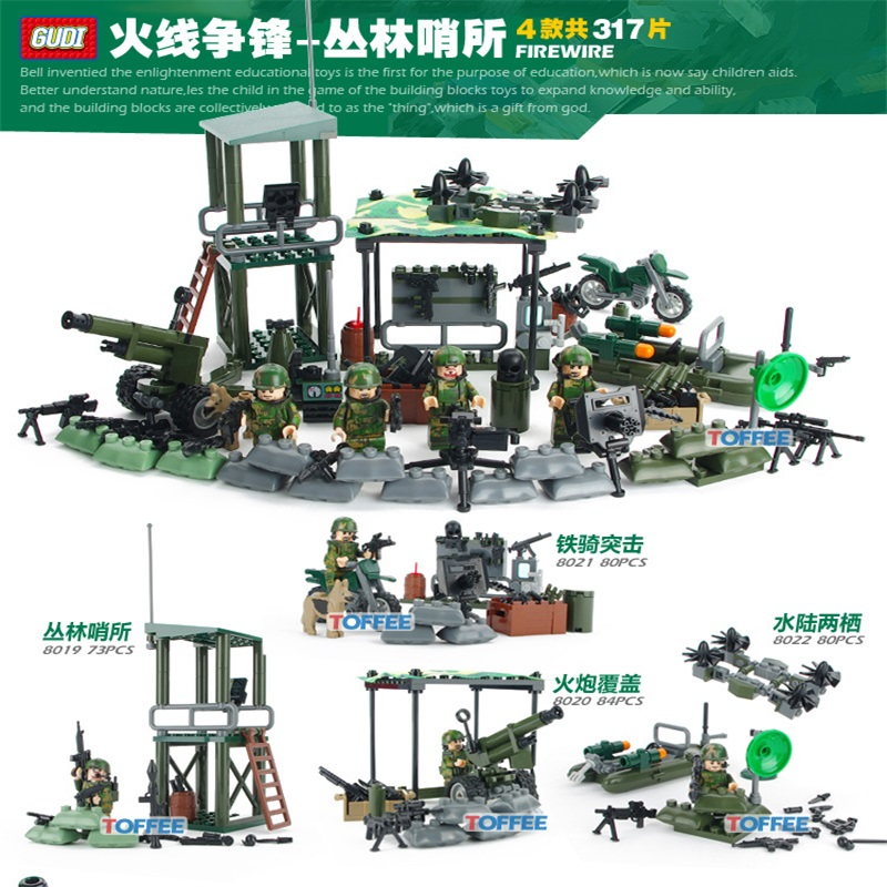 GUDI 4in1 Military Firewire Blocks Soldier War Weapon Cannon Bricks Building Blocks Sets SWAT Classic Toys For Children