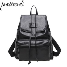 Мода 2017 г. из искусственной кожи рюкзак Наплечные сумки высококачественная брендовая одежда backbag Женский школьная сумка девушка дорожные сумки