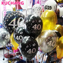 Ballons à hélium en Latex pour adultes, 20 pièces/lot, noir, or, argent, 21, 30e, 40e, 50e ans, fournitures de décoration pour fête d'anniversaire