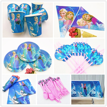 82pcs Disney Frozen Elsa and Anna Birthday Party Kids Decoration Supplies Disposable Tableware Favors Gifts Cups Banners