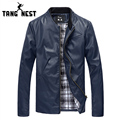 2017 Hot-Selling Casual Men PU Leather Jacket Slim Fashion Popular Elegant Korean Short  Mandarin Collar Motor Jacket  MWP129