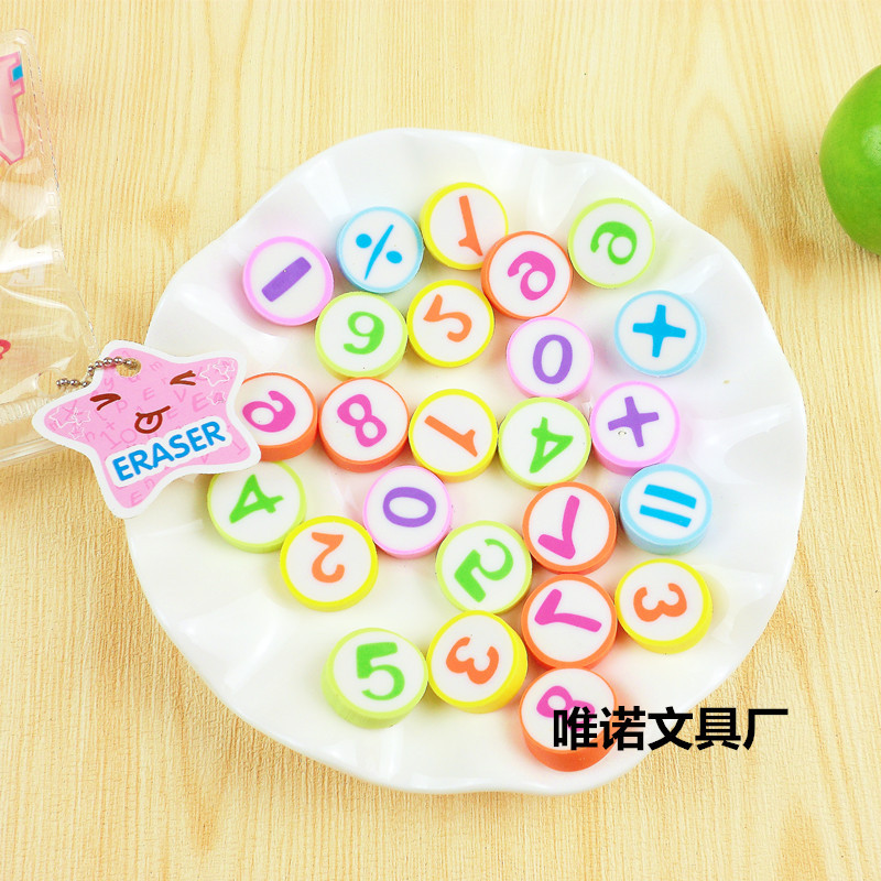 Children Cute Creative Learning Stationery Non-toxic Rubber Digital Modeling Game Pencil Intelligence Development Eraser Bag
