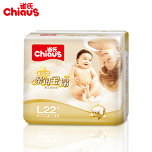 High Quality Chiaus PREMIUM Soft Cotton Baby Diapers Disposable Nappies 22pcs L for 9-13kg Super Absorbency Unisex Baby Care