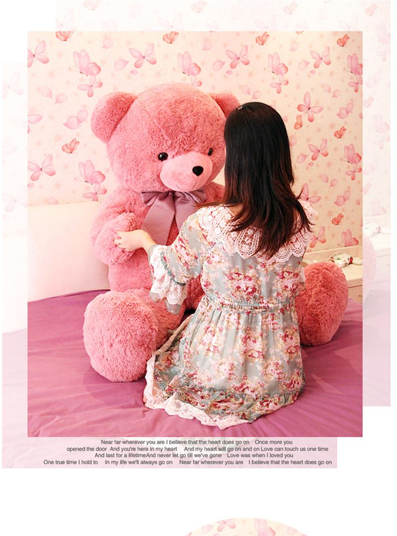 stuffed toy (3)