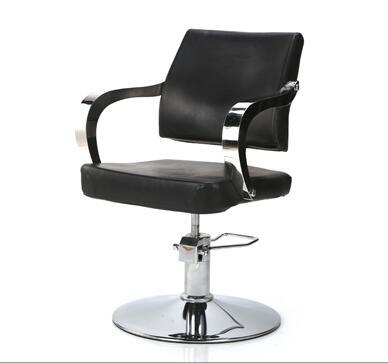 Купить с кэшбэком 008Hair salon personalized hair chair. Hydraulic chair. 25113 Stainless steel handrail..2588
