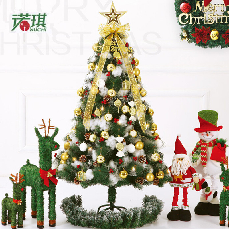 Luxurious Christmas Trees: Christmas Tree 1.5 M / 150cm Luxury Encryption Christmas