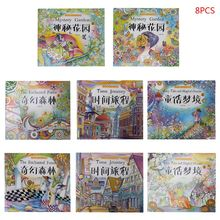 8Pcs/Set Mysterious Garden Hand-painted Decompression Coloring Book Student Children Painting Graffiti Drawing Books