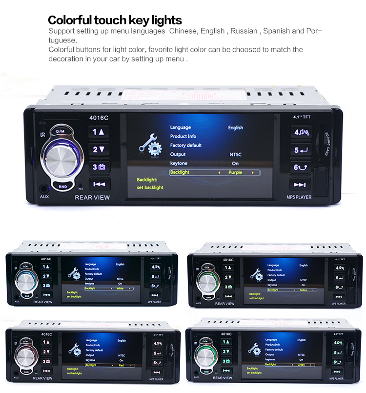 4.1 LCD Car Radio Stereo Player 4.0 HD autoradio Bluetooth radio coche/Rear view/Stereo FM Radio/MP3/MP4/Audio/Video4.1 LCD Car Radio Stereo Player 4.0 HD autoradio Bluetooth radio coche/Rear view/Stereo FM Radio/MP3/MP4/Audio/Video