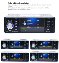 "4.1 ""LCD Car Radio Stereo Lettore 4.0 HD autoradio Bluetooth radio coche/Retro vista/Radio FM Stereo/MP3/MP4/Audio/Video"