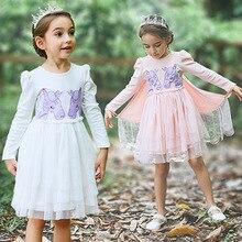 cbb5f53c04ab3 Buy winged unicorn costume and get free shipping on AliExpress.com