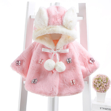 Baby Coats Winter Baby Girl Clothes Down Parkas Baby Girl Clothing Set Newborn Clothes Roupas Bebe Baby Jackets Kids Clothes