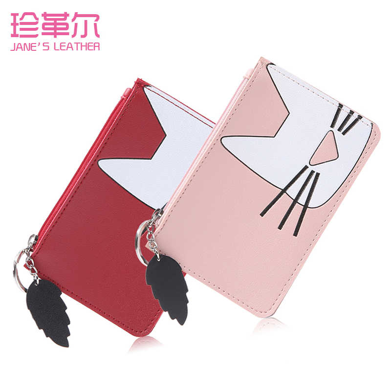 JANE'S LEATHER Brand Women's Cute Cat Coin Purse Small Mini Change Wallet Cards Keys Cash Bag Key Ring Porte Monnaie For Girl