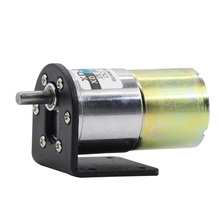 цены на Miniature brush DC motor 12V low speed motor 24V speed motor slow gear motor 37GB520  в интернет-магазинах