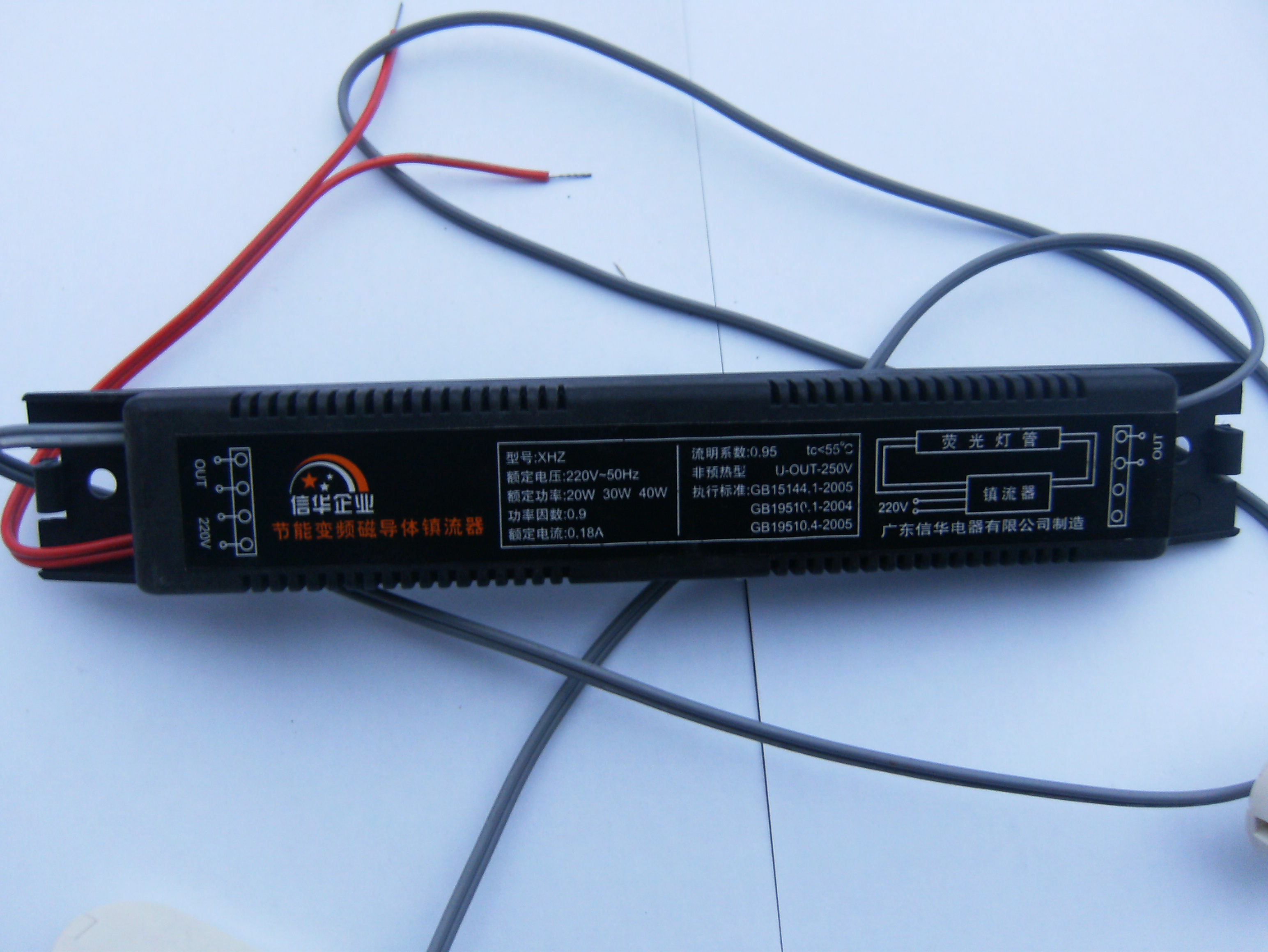 To Led Tube Light Wiring Diagram Furthermore Universal Ballast Wiring