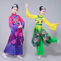 Chinese Dance costumes for girls stage wear chinese hanfu dress stage costume kids ancient chinese costume peacork
