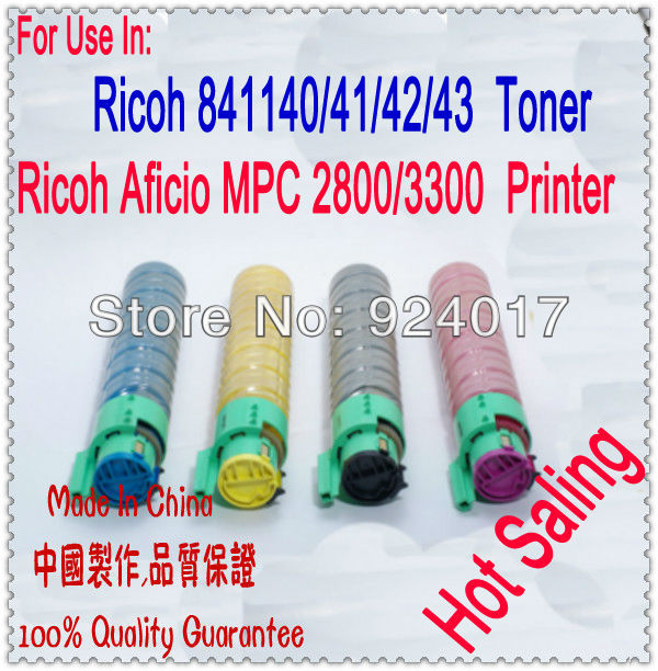 Toner Cartridge For Ricoh Aficio MP C2800 C3300 C2800SPF C3300SPF Copier,For Ricoh MPC2800 MPC3300 MPC 2800 3300 Toner Cartridge tprhm c2800 premium color toner powder for ricoh mp c2800 mp c3300 c 2800 3300 toner cartridge 1kg bag color free fedex