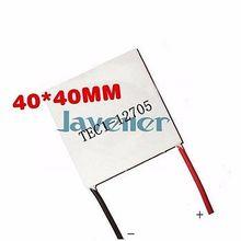 TEC1-12705 40x40 мм радиатор Термоэлектрический охладитель Пельтье охлаждения холодильной модуль