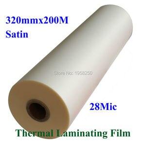 "1 PC Satin Matt 28Mic 320mmx200M 1Mil 1"" Core Hot Laminating Films Bopp for Hot Roll Laminator(China)"