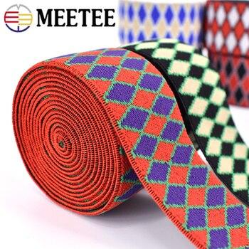 3ca4c16d04b Meetee 2 metros 4 cm de Nylon elástico de banda para Pantalones Falda  cinturón banda de goma cinta de costura DIY Ropa Accesorios ropa EB012